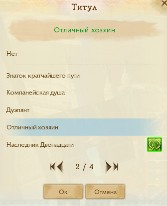 1604074888634.png